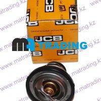 320/04618 Термостат для JCB 3cx 4cx