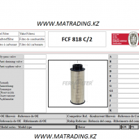 FCF 818 C/2